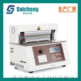 包装热封试验仪 薄膜热封测试仪