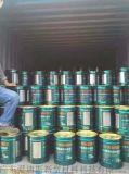 雙組份反應性911聚氨酯防水塗料施工工藝