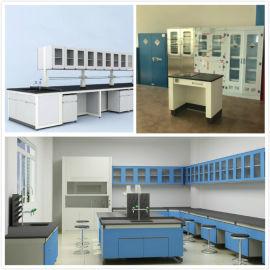 渭南实验台厂家, 渭南通风柜厂家, 渭南气瓶柜厂家