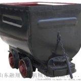 煤矿固定式矿车厂家 矿用固定式矿车价格