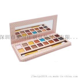 精美硬纸板眼影盒彩妆盒定制 单色多色彩妆盒纸盒定制