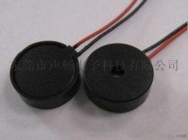 SC-1032PT无源压电式蜂鸣器