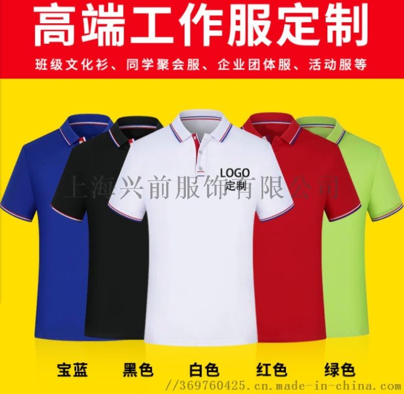 翻領T恤衫,POLO衫【現貨直銷】