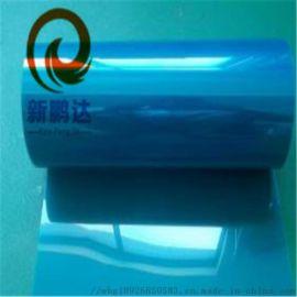 绝缘导热双面胶 蓝膜白色LED散热导热胶带