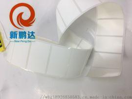 不干胶标签纸 条码标签纸 防水标签 耐高温标签模切冲型