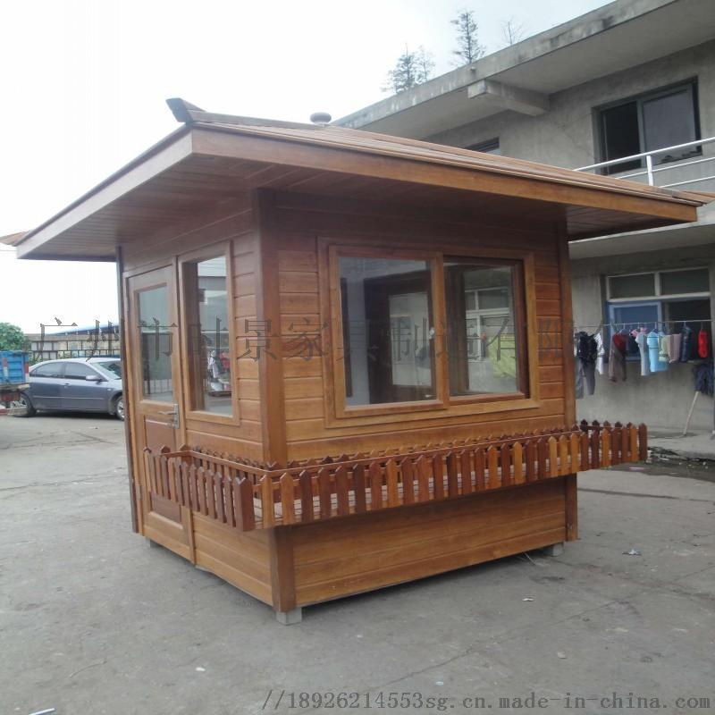 售 亭 实木经典复古中国风售 亭
