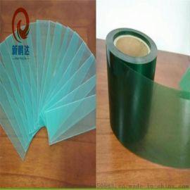 pet高温胶带 绿色pet阳极耐酸碱高温胶带