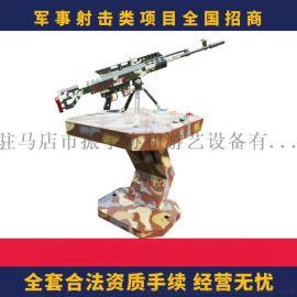 青少年儿童喜欢的游乐场娱乐项目气炮枪玩具打靶
