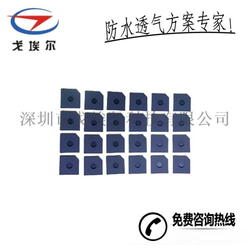 太阳能灯防水防尘透气膜