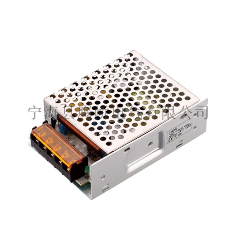 供應 LED電源 12V3A工業LED開關電源