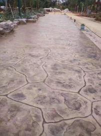 厂家直销新疆销量好的**混泥土压印艺术地坪