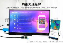 15.6寸4K便携显示器厂PS4手机外接屏幕厚款