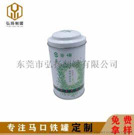 工厂直供马口铁茶叶铁罐
