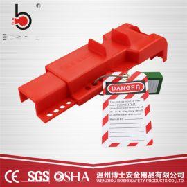 可调节蝶阀锁具工业蝶阀锁BD-F21