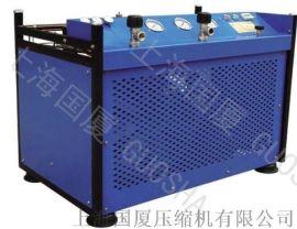 GS-4/250公斤空压机250kg柴油固定式