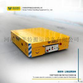 转运冲压模具无轨电动平车大吨位小转弯无轨模具运输车