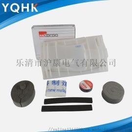 路灯型灌胶防水接线盒(HKA-M5)灌胶接线盒