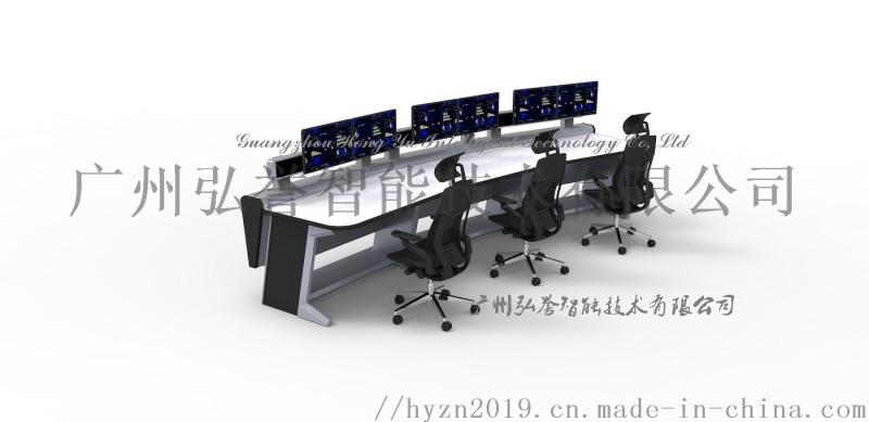 指挥中心操作台生产厂家-定制操作控制台厂家