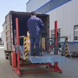 装卸车升降平台厂佰旺牌装卸车升降机平台直销