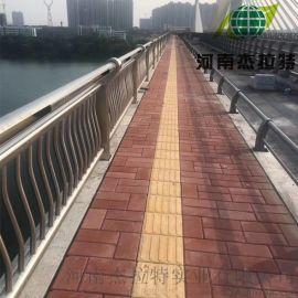 桥梁不锈钢护栏人行道隔离栏厂家