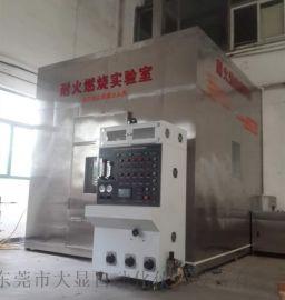 二十七立方米电线电缆耐火冲击试验机