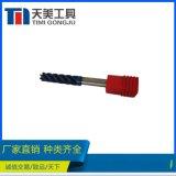 硬質合金刀具 6刃不等分螺旋銑刀 藍納米塗層