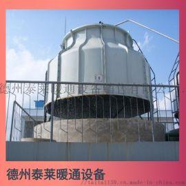 冶炼/铸造厂高频炉玻璃钢冷却塔