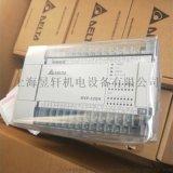 台达PLC模块DVP60ES00R2