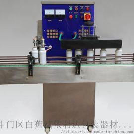 珠海果冻电磁感应铝箔封口机效果