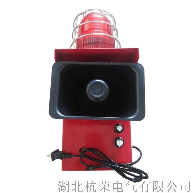 QFK-LS/ULS激光防撞报警器