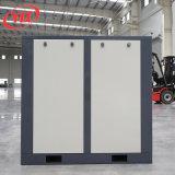 直連傳動螺桿式空壓機,40HP直連傳動螺桿式空壓機,直連傳動螺桿式空壓機價格