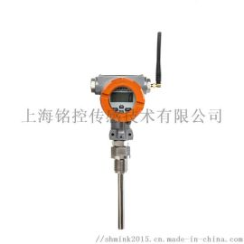 无线数字温度表、温度监测系统、数显温度表无线传输