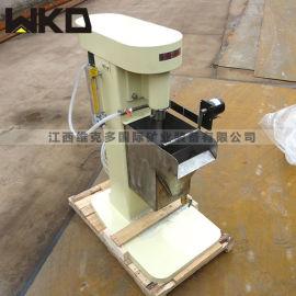 实验室浮选机0.5升单槽浮选机 各种型号浮选机设备