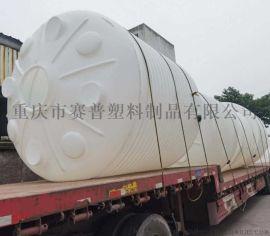 重庆PAM塑料搅拌罐、20吨塑料储罐厂家直销