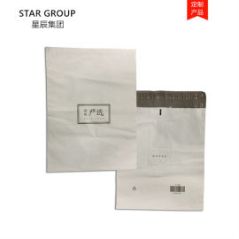 PE共挤膜快递包装袋 可印刷LOGO 加厚  拉伸