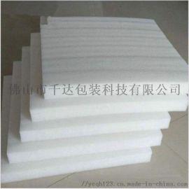 EPE白色珍珠棉板材 防撞防压缓冲