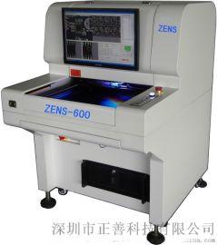 离线AOI自动光学检测仪 SMT全自动设备检测
