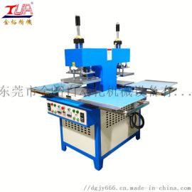 矽利康商标压花机 硅胶压胶机 广东硅胶植胶机厂家