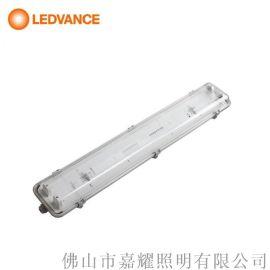朗德萬斯鉑旭LED三防燈外殼