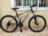 26寸高碳钢材质变速威路斯品牌山地自行车