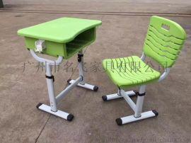 肇庆塑料桌椅小学初中课桌