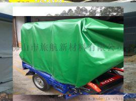 户外雨棚苫布油布 加厚PVC涂塑布 耐磨防水帆布