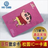 定製RFID射頻卡圖案 印刷感應M1晶片IC卡
