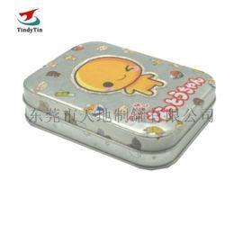 小号方形铁盒子定制 小物品长方形金属盒 厂家直供