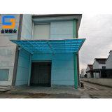 宁波厂家定制阳光板雨棚,户外遮阳雨棚