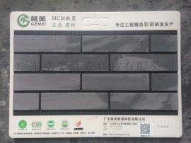 广东格美mcm软瓷建筑材料厂家