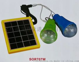 SOR707W 小型手持太阳能板 带灯 Gold morning