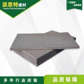 沈阳植物纤维水泥板 水泥纤维板厂家