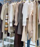 2020折扣女装朗斯莉套装一手货源