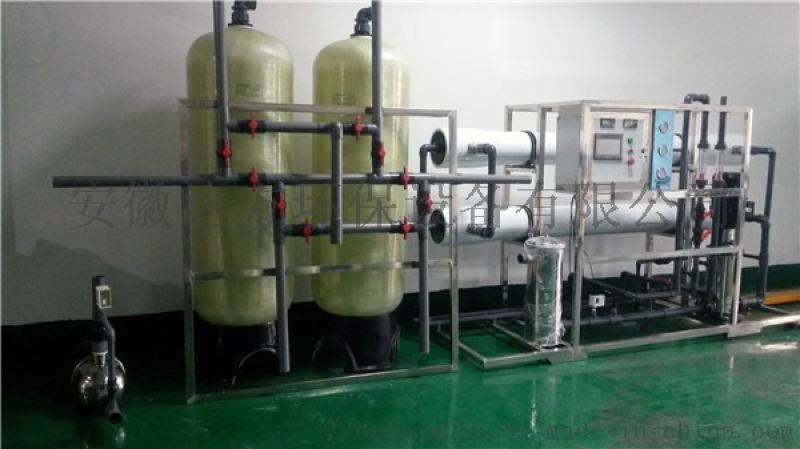 舟山超純水設備廠家 去離子水 純水機設備